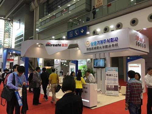 赢创高精度涂布机参展第十届(深圳)国际高性能薄膜制造技术展览会