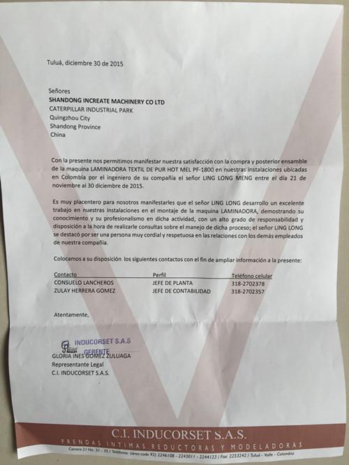 哥伦比亚高精度复合机安装获客户高度评价