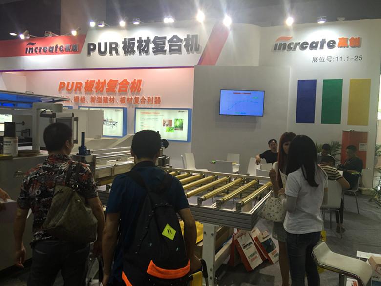 赢创机械参展第18届中国(广州)国际建筑装饰博览会
